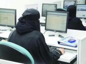 ارتفاع توظيف المواطنات في سوق العمل بـ8.8%