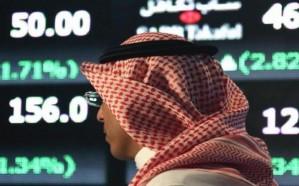 مؤشر سوق الأسهم السعودية يغلق مرتفعًا عند مستوى 7774.99 نقطة
