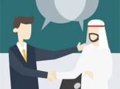 طرق بناء الثقة بين المديرين والموظفين.. 4 خطوات مهمة