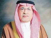 معالي وزير الثقافة والإعلام يفتتح القمة الآسيوية الحادية عشرة للإعلام