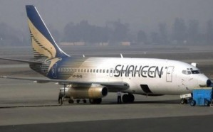 """صفقة للعودة إلى السماء.. """"سعودي"""" يستحوذ على شركة طيران باكستانية"""