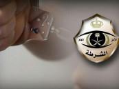 شرطة مكة تكشف ملابسات محاولة  شخص إشعال النار بمحطة وقود