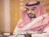 مجلس الشؤون الاقتصادية والتنمية يناقش التقرير الربعي لرؤية المملكة العربية السعودية 2030