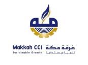 غرفة مكة تبحث تطوير العلاقات الاقتصادية مع ماليزيا