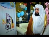 الفيصل يوافق على انطلاق حملة ( حجابي عفافي ) ومن جوار المسجد الحرام