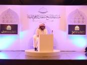 """إنطلاق فعاليات مسابقة الشيخ """"سليمان الراجحي """" القرآنية بمكة المكرمة"""