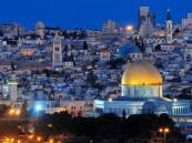 وصية الشميتا اليهودية