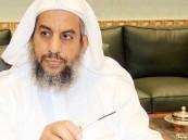 """الأحمدي : """" 500 """" صندوق تيمم لمرضى المستشفيات من غرفة مكة"""
