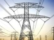 «الكهرباء» ترد بـ«تغريدة» على انقطاع التيار في تبوك