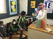 مدرسة العرائف الابتدائية بميسان تحتفل بيوم اللغة العربية