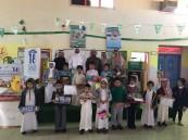 مدرسة بالحليس الابتدائية والمتوسطة تحتفل باليوم العالمي للغة العربية