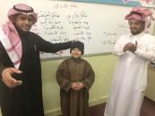 معلم التربية الفكرية بمدرسة قيا الأولى الابتدائية يكرم طلابه