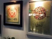 """""""وحي"""" يجذب زوار معرض الرياض الدولي للكتاب"""