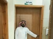 مدير صحة عسير يوثق غياب مدير مركز خميس مشيط بطريقته الخاصة