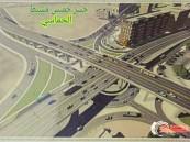 أمين عسير يفتتح الجسر الخماسي بخميس مشيط