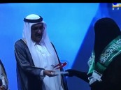شاهد .. قائدة المتوسطة ١٧ بخميس مشيط تستلم جائزة الشيخ حمدان بن راشد في الإدارة