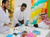 صحة الرياض تطلق حملة توعوية عن صحة الأسنان بمناسبة الأسبوع الخليجي الثامن