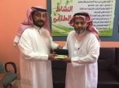 اختتام الأنشطة الثقافية والرياضية بمدرسة الإمام النسائي بخميس مشيط