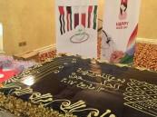 قطاع خميس مشيط الصحي يحتفل باليوم الخليجي للتمريض و يكرّم المتميزين