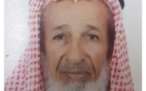 """العثور عن المفقود """"سعيد المرزوقي"""" متوفي في منطقة مهجوره ببادية بني كبير"""
