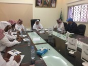 """مناقشة أهداف مبادرات ملتقى مكة الثقافي خلال اجتماع فريق العمل في """"ميسان"""""""