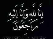 """خال الشيخ """"علي بن معاضه"""" في ذمة الله"""