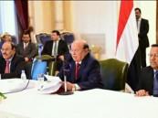 الحكومة اليمنية تطالب باتخاذ إجراءات فورية ضد إيران وحليفها الحوثي