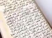 فيديو.. وافد باكستاني يعمل في ورشة صناعية بالقصيم يكتب القرآن كاملاً بخط يده