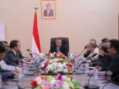 الحكومة اليمنية تعلن أول موازنة لها منذ انقلاب ميليشيا الحوثي