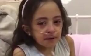 شاهد.. طفلة تناشد الملك سلمان لعلاجها من هذا المرض