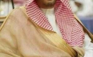 """""""اللويحق"""" وكيلاً لإمارة منطقة الباحة"""