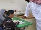 مدير مكتب تعليم ميسان ومشرف اللغة العربية يزوران مدرسة العرايف الابتدائية