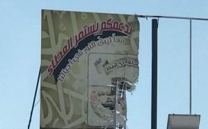 "رياح التقشف تعصف بـ ""وحي ميسان"" .. ورئيسها يوجه نداءً عاجلاً"