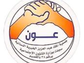 جمعية الملك عبدالعزيز الخيرية النسائية تشارك بمهرجان الكليجا العاشر ببريدة