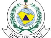 مدني الرياض يوجه تنبيه عاجل لأهالي المنطقة