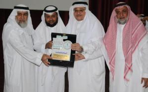 """""""الحربي"""" يكرم 28  معلما ومشرفاً لفوزهم بمسابقة التعلّم النشط في نسختها السادسة"""