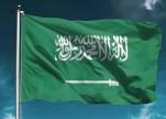 السعودية تستبعد الشركات الألمانية من المناقصات الحكومية