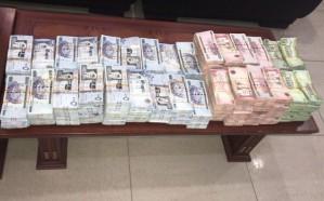 تفاصيل القبض على عصابة تورطت في السطو المسلح على مركبة لنقل الأموال بالرياض