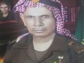 """وفاة  """"البقمي""""  أقدم ضابط بالحرس الوطني اليوم"""