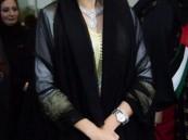 الشيخة جواهر آل خليفة الرئيس الفخري للملتقى العربي الثالث لرواد الأعمال بصلالة