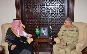 وزير الإعلام يلتقي قائد الجيش الباكستاني
