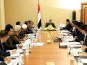 الحكومة اليمنية تجدد اعتراضها على تقرير فريق الخبراء.. وتؤكد تجاهله لأسباب الحرب باليمن