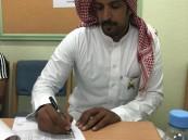 قسم التربية البدنية بمكتب ميسان يعقد برنامجاً مع معلمي المادة