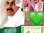 اليوم الوطني.. فخر وذكرى للمواطنين بانتصارات وبطولات الموحد