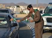 شعبة الإبعاد بمحافظة الطائف ينظمون احتفالاً مميزاً  باليوم الوطني
