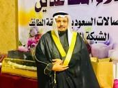 شركة الإتصالات السعودية تكرم الحارثي