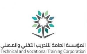 التدريب التقني يعلن عن توفر عددٍ من الوظائف النسائية