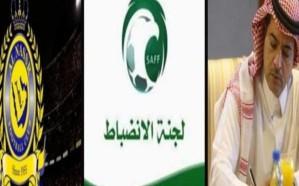 لجنة الانضباط تصدر 3 عقوبات ضد نادي النصر