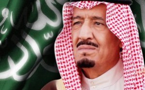 تقرير لقناة ( سي إن إن ) الأمريكية يشيد بجهود المملكة في مكافحة الإرهاب