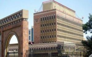 """أنباء عن سرقة ميليشيات الحوثي لأحد البنوك في """"صنعاء"""""""